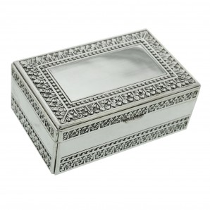Engraved Silver Beaded Trinket Box - Image 1