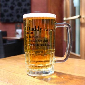 Daddy Definition Personalised Beer Tankard - Image 1