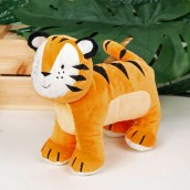 Jungle Baby Lincoln the Tiger Plush Toy 21cm