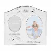 Double Aperture 30th Anniversary Photo Frame